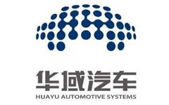 华域汽车机器人管线包供应商